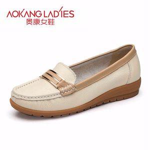 奥康女鞋 春季新品热卖 魅力舒适休闲鞋平跟日系牛皮女单鞋