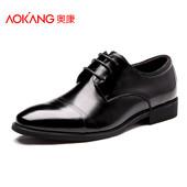 奥康官网 奥康男鞋 新款商务正装皮鞋男士英伦风尖头时尚潮流行大码真皮鞋子