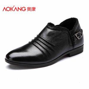 奥康男鞋冬季保暖男士棉鞋 尖头商务正装真皮男鞋子加绒皮鞋
