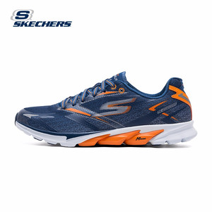 Skechers斯凯奇低帮舒适男运动鞋 休闲撞色防滑缓震跑步鞋s
