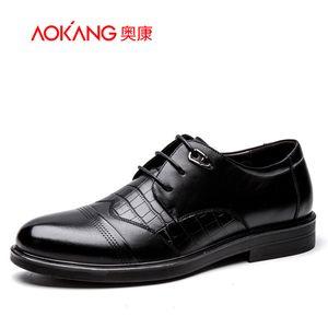 奥康男鞋 新款系带英伦简约舒适商务正装鞋青年男士潮鞋德比鞋子
