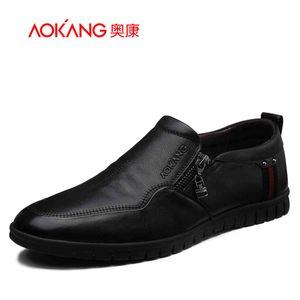 【门店发货】奥康男鞋 新款商务休闲鞋青年男士潮鞋皮鞋161424053
