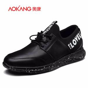 【门店发货】奥康男鞋 新款真皮拼色潮鞋休闲皮鞋耐磨鞋161451558