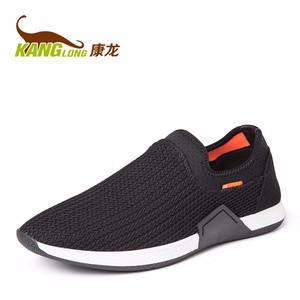 康龙春季男单鞋 轻质网布乐福鞋 低帮套脚平底舒适耐磨日常休闲鞋