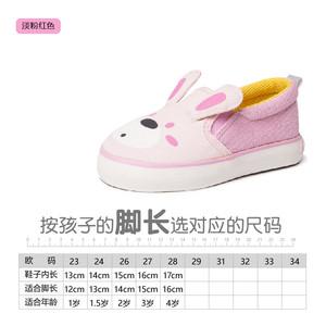 卜吉熊BoogieBear 童鞋儿童帆布鞋小童鞋子夏季女童休闲鞋宝宝鞋男童板鞋