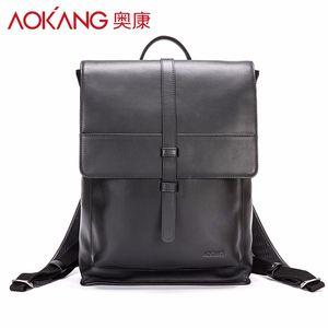 奥康品牌新款2017春夏男士双肩包背包简约皮包商场同款旅行包休闲