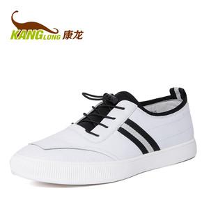 【门店发货】康龙鞋子男休闲鞋板鞋牛皮鞋百搭低帮男鞋子韩版潮流