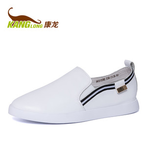 【门店发货】康龙女鞋真皮套脚春季单鞋 休闲平底鞋女小白鞋圆头