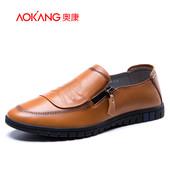奥康官网 奥康男鞋 真皮舒适新款低帮男单鞋 套脚平跟日常休闲皮鞋