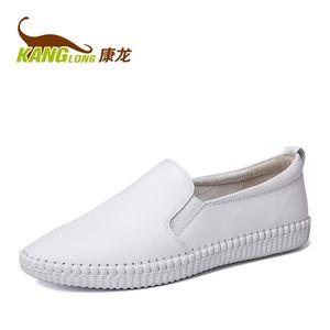 【门店发货】康龙女鞋 平底乐福鞋 懒人单鞋 小白鞋春季新款真皮