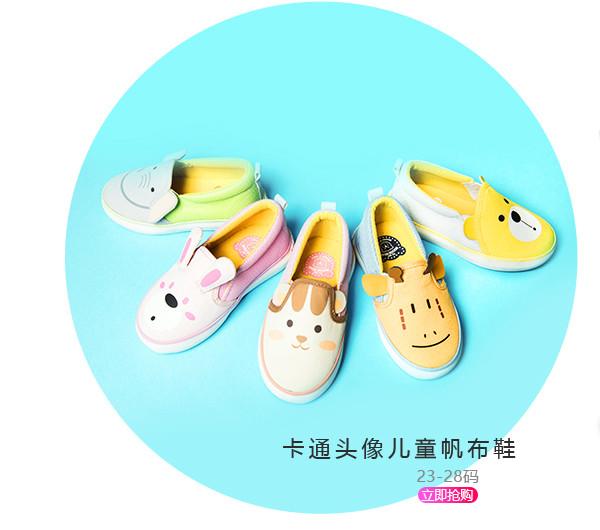 boogiebear童鞋儿童帆布鞋小童鞋子夏季女童休闲鞋宝宝鞋男童板鞋