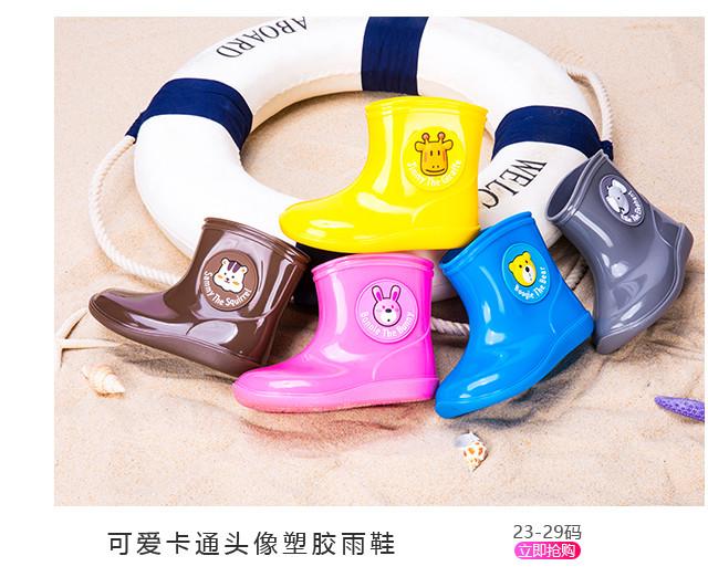 Boogiebear韩国童鞋男童雨鞋女童鞋宝宝雨靴春秋小童水鞋儿童鞋子