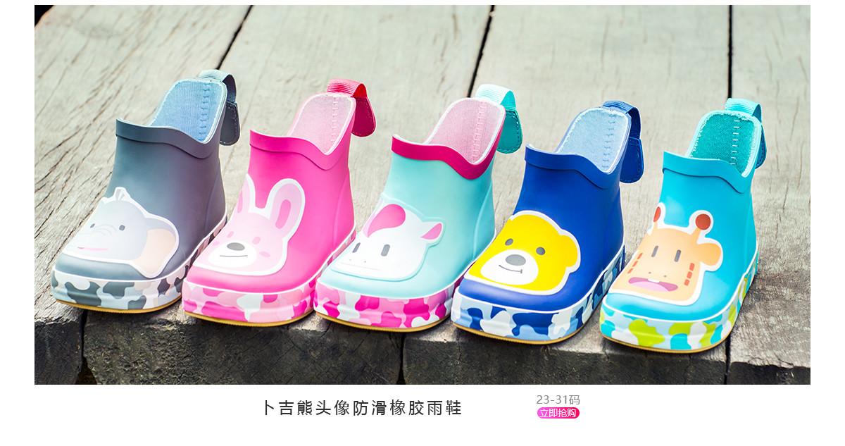 boogiebear国际童鞋儿童雨鞋女童水鞋2017春季中小童雨靴男童鞋子