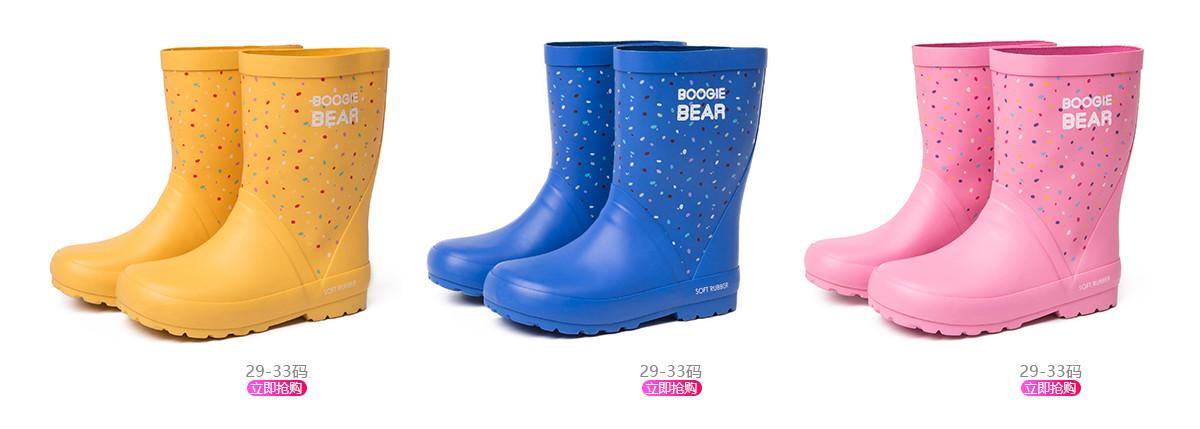 boogiebear童鞋儿童雨鞋男童水鞋2017春季女童雨靴防滑中大童鞋子