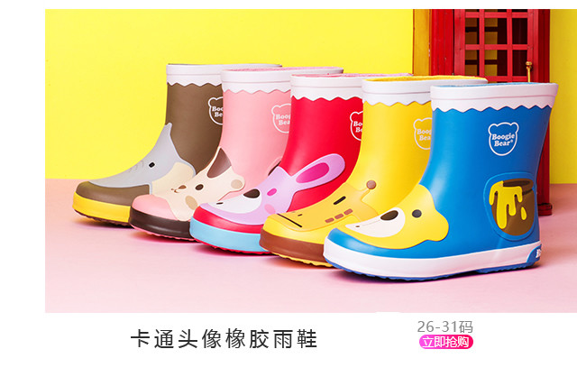 Boogiebear韩国童鞋儿童雨鞋防滑女童雨靴2017春男童中筒学生水鞋