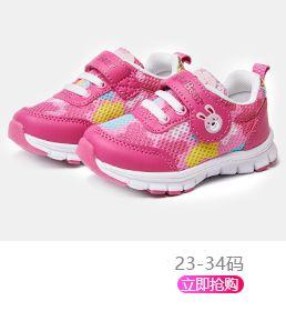 boogiebear童鞋儿童运动鞋女童跑步鞋春秋款男童休闲鞋夏季网面透气宝宝鞋子