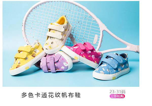 Boogiebear童鞋儿童帆布鞋2017春秋中小男童板鞋女童休闲宝宝鞋子