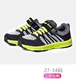 boogiebear儿童鞋男运动鞋春秋新款女童跑步鞋宝宝网鞋中小童鞋子