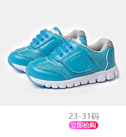 boogiebear童鞋女童鞋子2017新款秋冬季男童运动鞋宝宝休闲鞋韩版