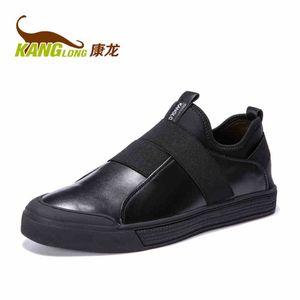 康龙休闲鞋男士鞋子男 韩版休闲皮鞋懒人透气板鞋秋季新款男单鞋