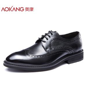 奥康男鞋 秋季新款布洛克雕花皮鞋商务男士潮鞋英伦风办公室鞋子