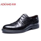 【门店发货】奥康官网 奥康男鞋 新款商务正装鞋耐磨办公室男鞋171211501