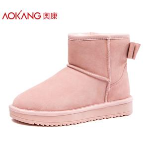 奥康雪地靴女短筒靴加厚秋冬季棉鞋女靴子冬靴真皮牛反绒学生女鞋
