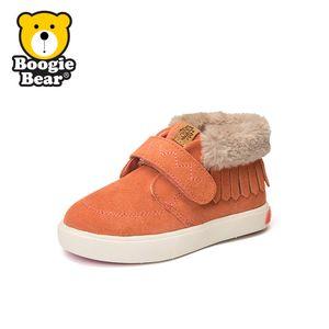 boogiebear童鞋2017冬季新款儿童二棉鞋女童秋冬鞋子男童板鞋加绒