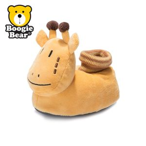 boogiebaear童鞋儿童棉拖鞋2017秋冬季男童居家室内拖鞋宝宝棉鞋