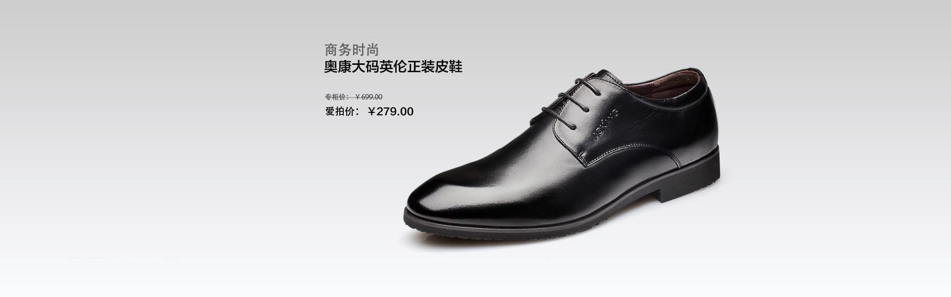 奥康男鞋 男士尖头系带英伦商务正装皮鞋真皮耐磨低帮男单鞋子