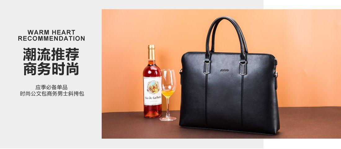 奥康皮具2016年 单肩包男手提包时尚男包公文包商务男士斜挎包电脑包横款