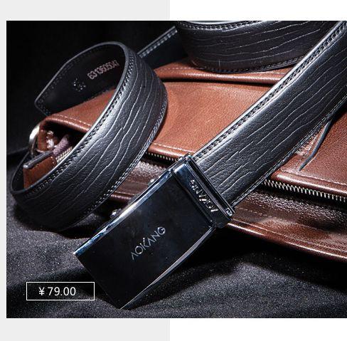 奥康男士皮带新款商务休闲男自动扣头皮带正品韩版时尚潮流男腰带