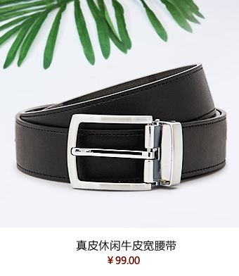 奥康男士两面使用时尚皮带针扣裤腰带男青年韩版休闲商务裤带正品
