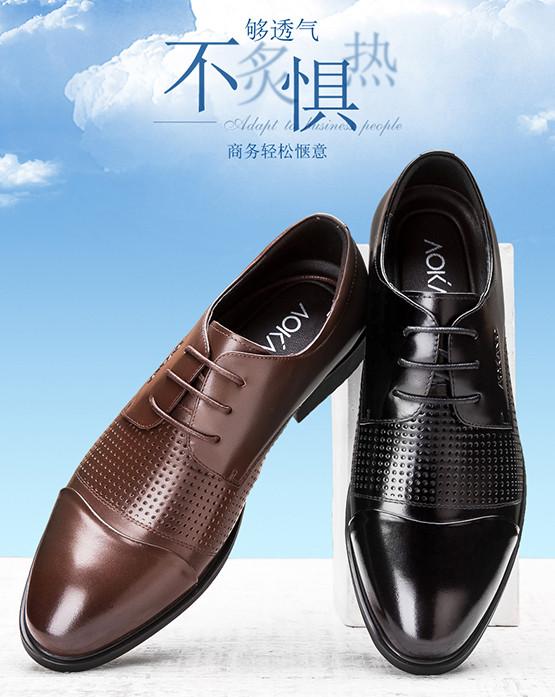 爱拍客皮鞋