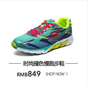 Skechers斯凯奇新品低帮运动女鞋 舒适时尚撞色慢跑步鞋