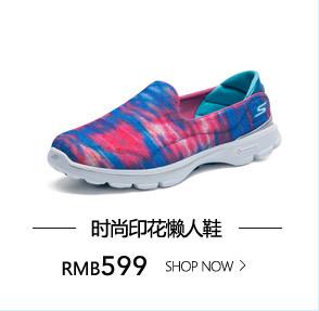 Skechers斯凯奇GO WALK3健步鞋女 时尚印花懒人一脚套运动鞋