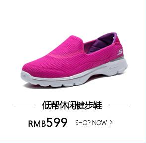 Skechers斯凯奇GO WALK 3女运动鞋 2016春夏低帮休闲健步鞋