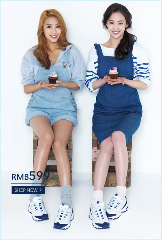 Skechers韩国明星同款熊猫鞋 D'lites Berry 男女运动鞋