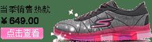 Skechers斯凯奇2016年时尚女运动鞋 舒适健步旅游低帮休闲鞋
