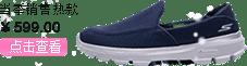 Skechers斯凯奇春季款GO WALK 3男健步鞋 懒人一脚套运动鞋