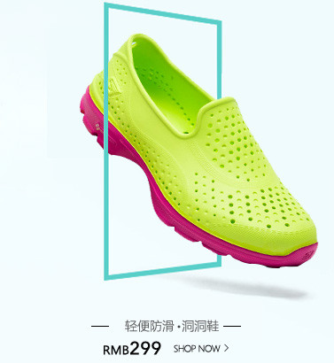 Skechers斯凯奇2016夏季新款洞洞鞋女 轻便防滑健步休闲凉鞋