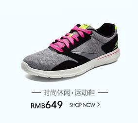 Skechers斯凯奇低帮女鞋 时尚休闲平底鞋 防滑舒适运动鞋