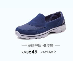 Skechers斯凯奇Go Walk3男健步鞋 舒适休闲低帮一脚套豆豆鞋