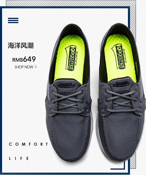【青茫】skechers斯凯奇轻质休闲鞋 亚麻帆船鞋 舒适男鞋
