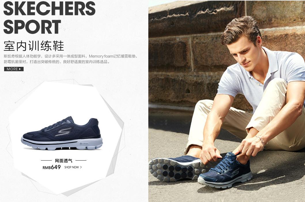 Skechers斯凯奇新品Go Walk3男款健步鞋 舒适缓震休闲运动鞋