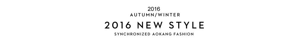 2016秋冬新品