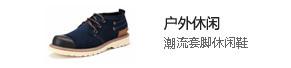 康龙秋季新款男士磨砂单鞋户外休闲鞋英伦系带男鞋潮正品