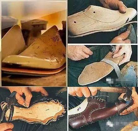 皮鞋制作步骤七