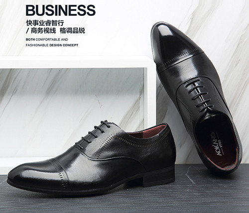 牛津鞋是正式度最高的正装皮鞋